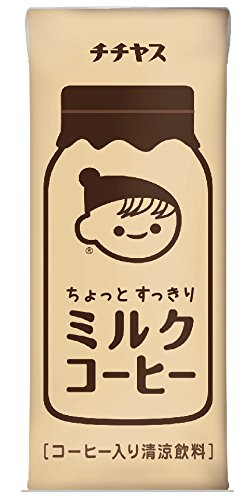 伊藤園 チチヤス ちょっとすっきりミルクコーヒー (紙パック) 250ml×24本