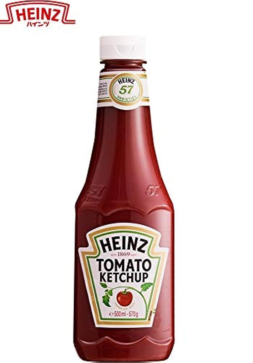 朝平手打ち小石ハインツ (Heinz) トマトケチャップ 570g×4本 【着色料/保存料不使用】