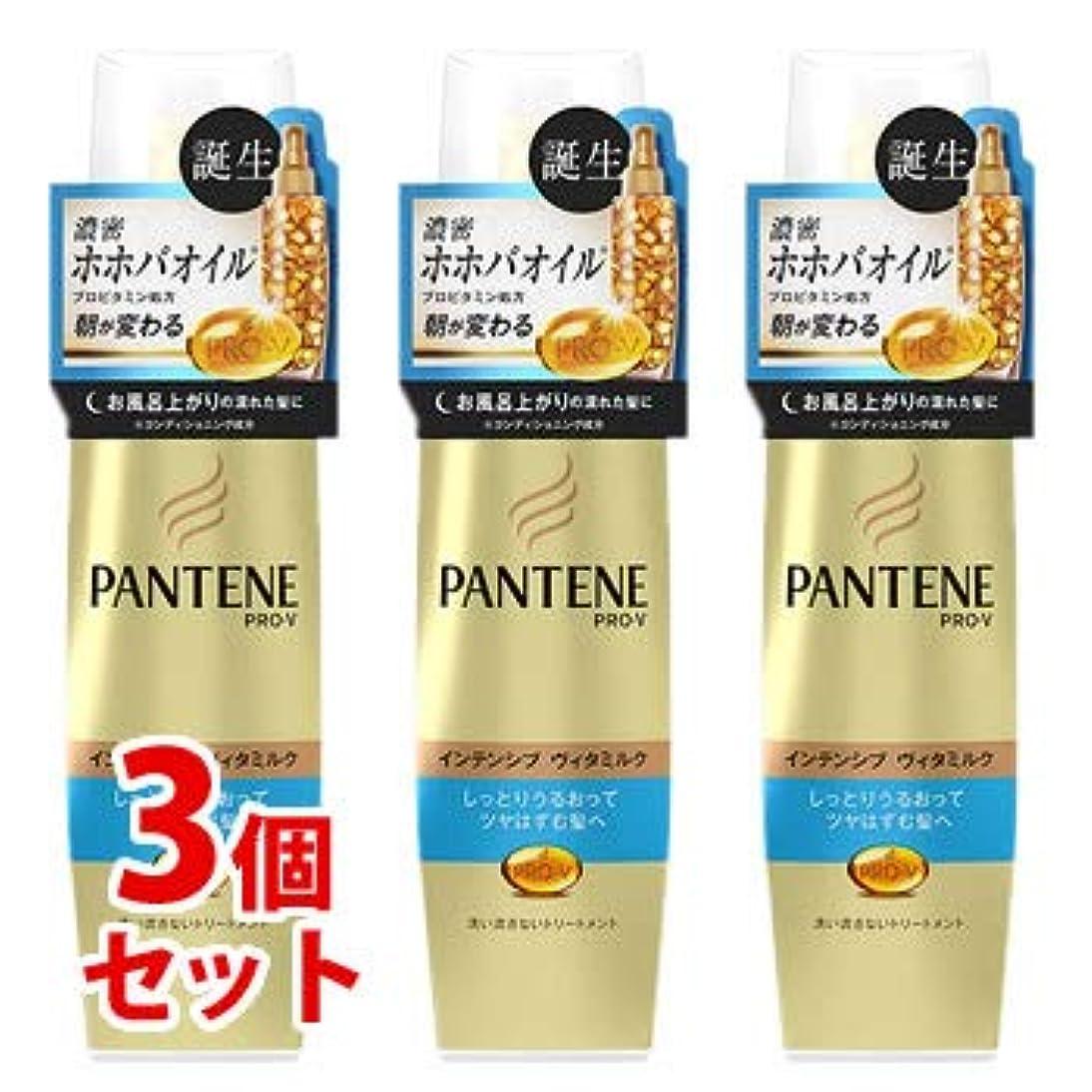 炭水化物無法者学校の先生《セット販売》 P&G パンテーン モイストスムースケア インテンシブヴィタミルク パサついてまとまらない髪用 (100mL)×3個セット 洗い流さないトリートメント