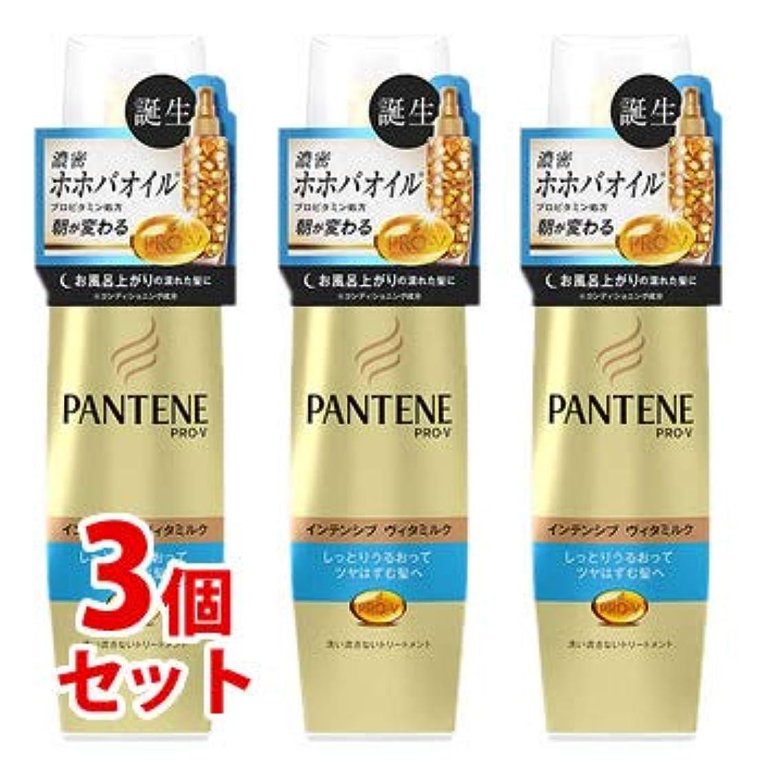 ピクニックをする読書素晴らしい《セット販売》 P&G パンテーン モイストスムースケア インテンシブヴィタミルク パサついてまとまらない髪用 (100mL)×3個セット 洗い流さないトリートメント