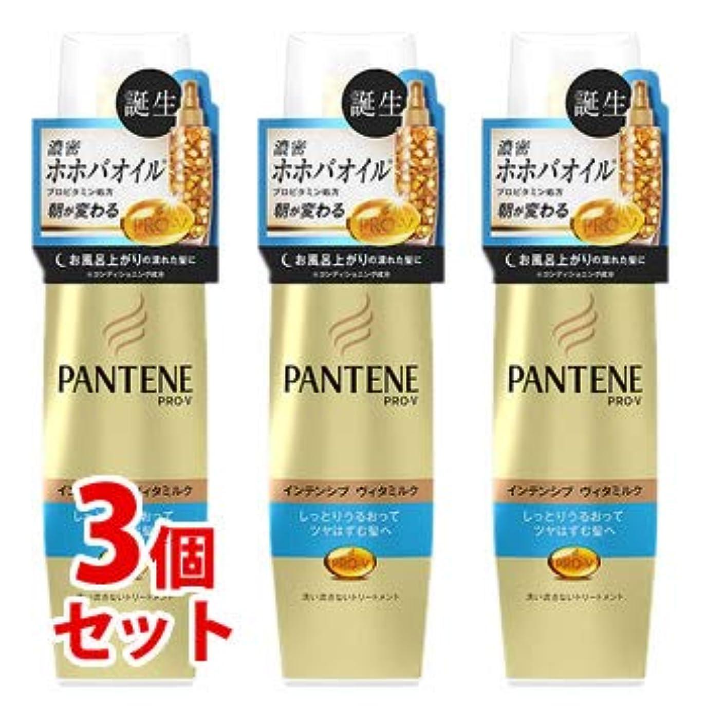 タール透けるサバント《セット販売》 P&G パンテーン モイストスムースケア インテンシブヴィタミルク パサついてまとまらない髪用 (100mL)×3個セット 洗い流さないトリートメント