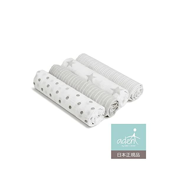 aden by aden + anais (エイ...の商品画像