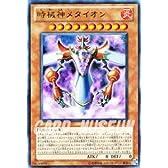 遊戯王カード 【 時械神メタイオン [ウルトラ] 】 VJMP-JP057-UR