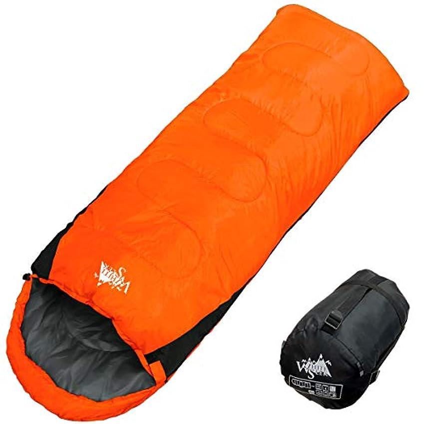 子音武器政治家の寝袋 シュラフ封筒型 コンパクト 最低使用温度 0℃ 軽量 コンパクト 車中泊 防災用 丸洗い可