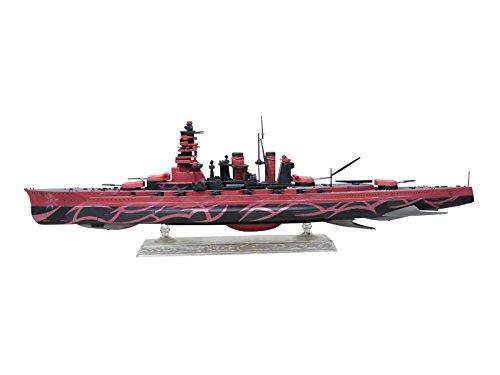 劇場版 蒼き鋼のアルペジオ-アルス ノヴァ-DC 霧の艦隊大戦艦 ヒエイ フルハルタイプ