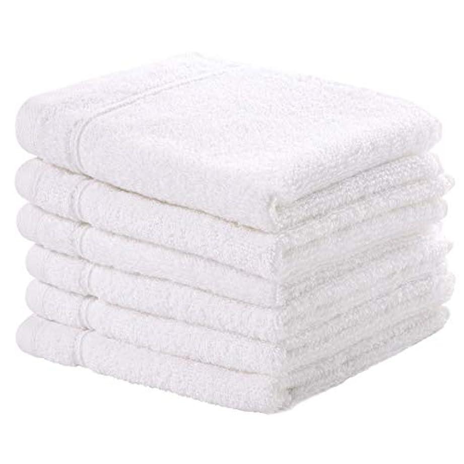 憂鬱頼む魂Washcloth、手、バスタオルセットプレミアム品質豪華なトルココットン吸収性とスーパーソフト Washcloth - Set of 6 ホワイト QTW451-WC-06PK