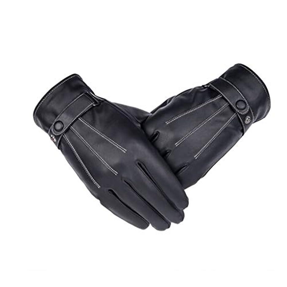 メンズウィンターフリースとウォームタッチスクリーンドライビングアウトドアサイクリング新メンズ秋防水性防風バイクレザーシックニングコールドグローブ女性冬