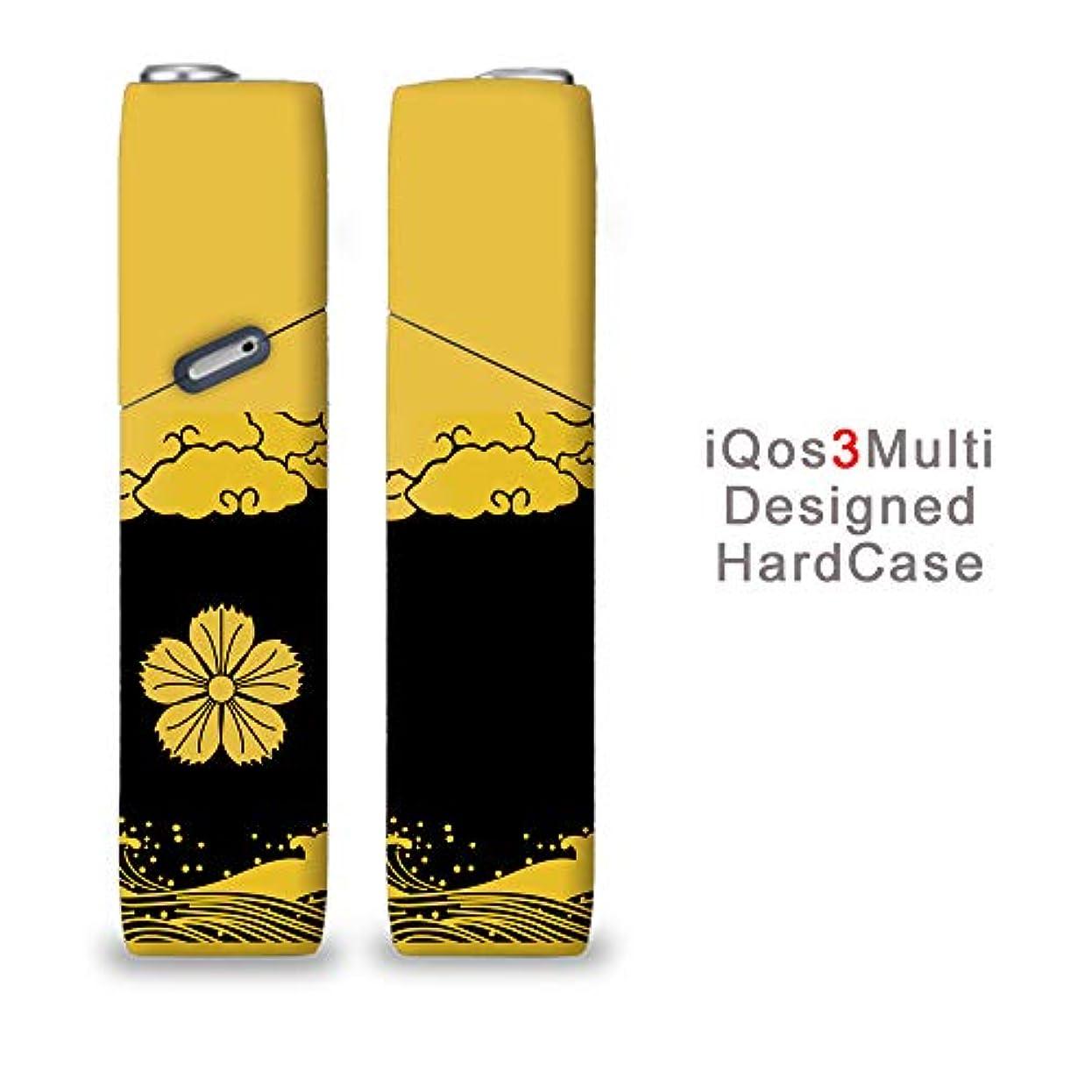 完全国内受注生産 iQOS3マルチ用 アイコス3マルチ用 熱転写全面印刷 家紋 斎藤道三 加熱式タバコ 電子タバコ 禁煙サポート アクセサリー プラスティックケース ハードケース 日本製