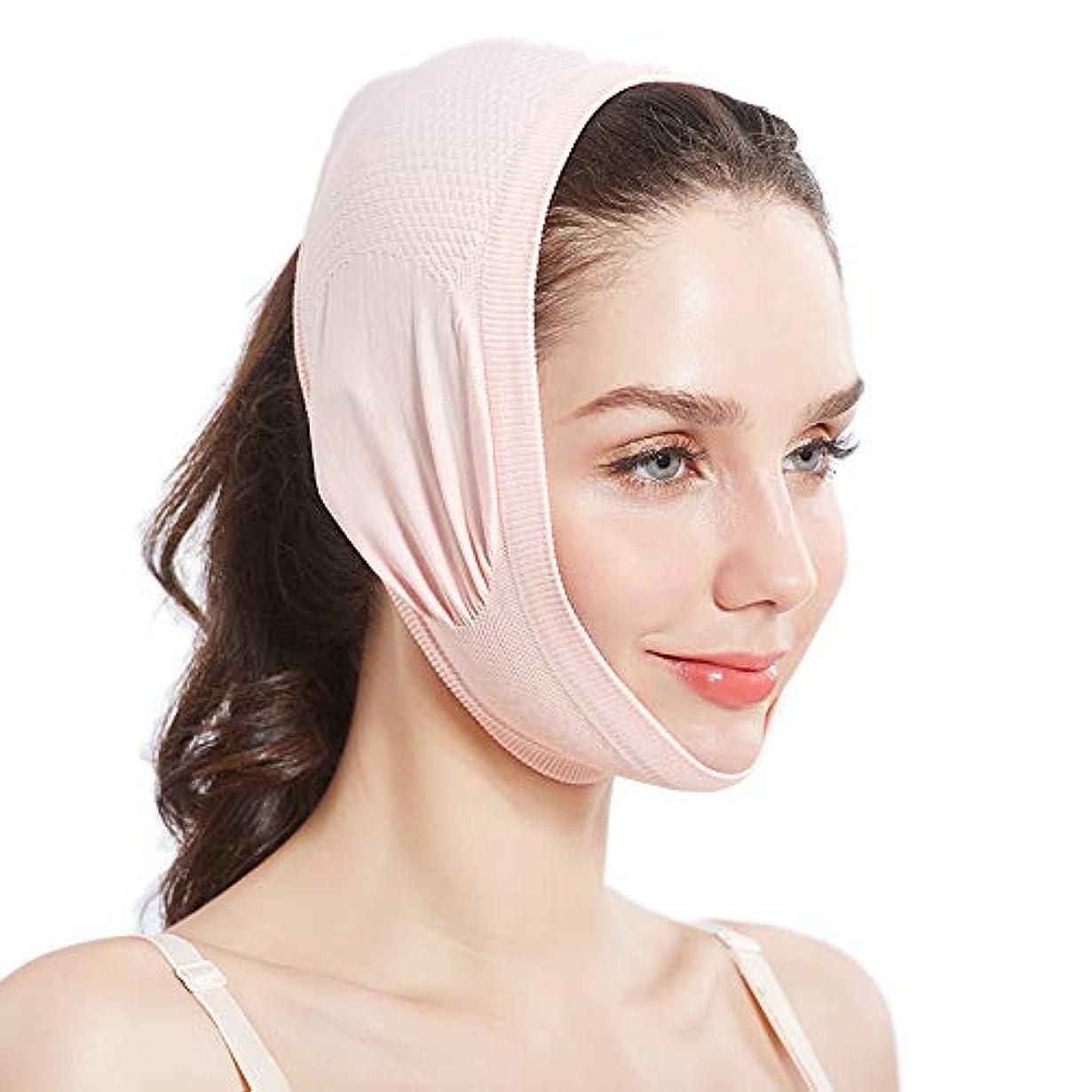痩身チークマスク、抗ストレスウェルネスマスク、スリム顔、滑らかな通気性の圧縮あご細いストラップ V フェースラインリフトアップベルトバンド,Pink