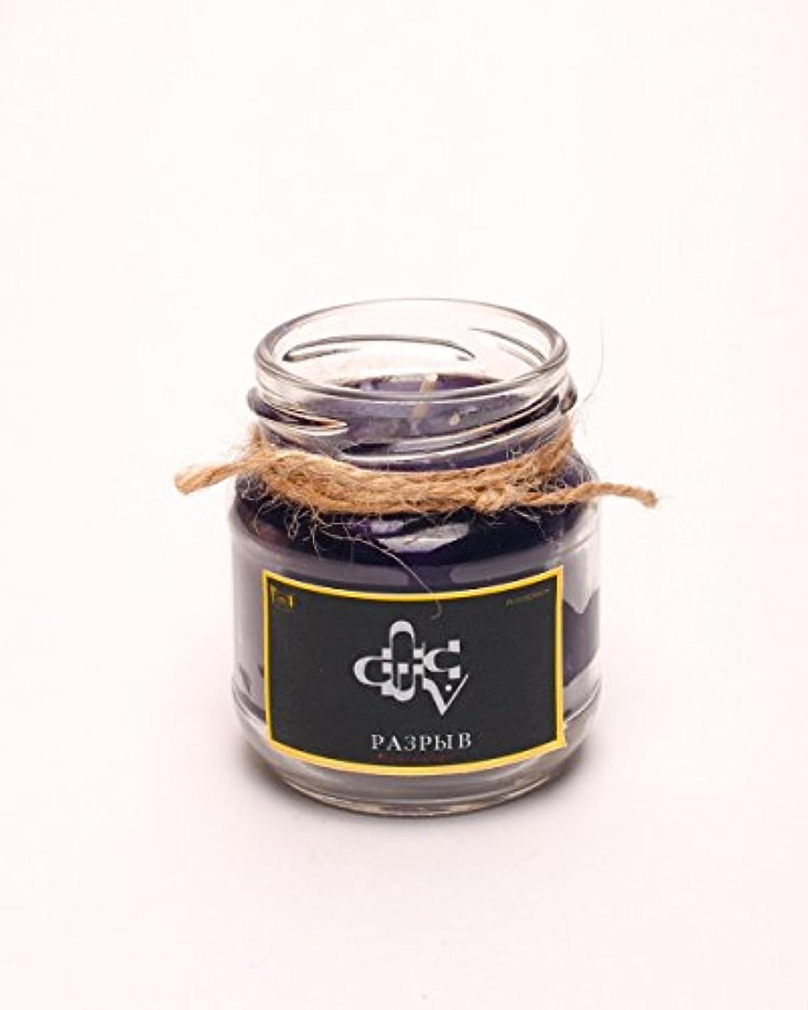 絡み合い連想クリーナーBreak candle-talisman Wicca Pagan