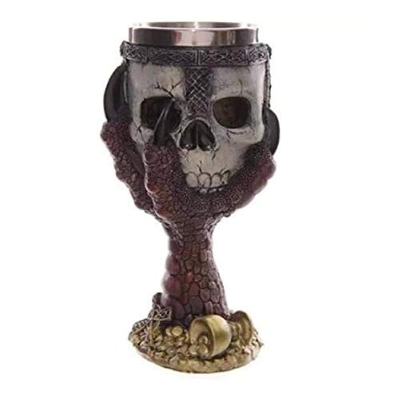 ファイター溝心理学Saikogoods カップを飲むクリエイティブステンレス鋼3Dスカルゴブレットビールジョッキ 銀 赤い爪ゴブレット