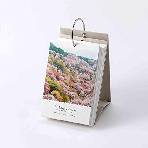 365日日本一周絶景 日めくりカレンダー ([実用品])