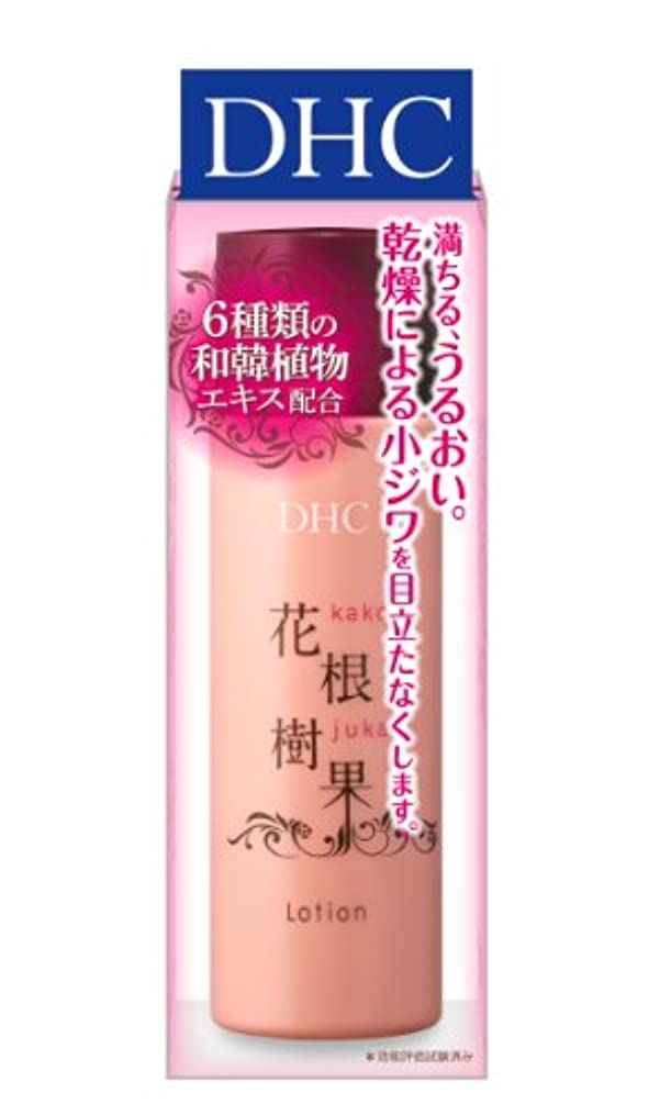 ソーシャルバウンス特別にDHC 花根樹果 ローション (SS) 80ml