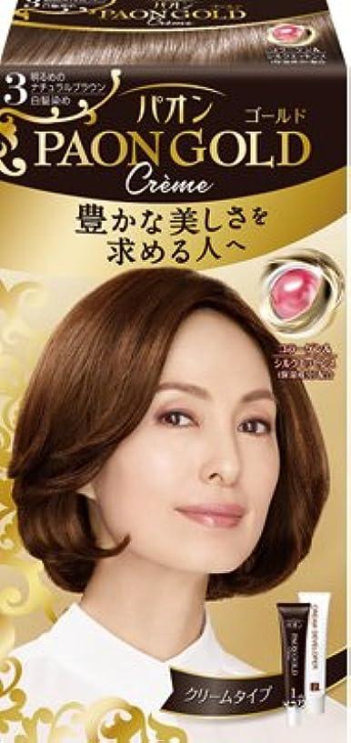 光景女優ビルダーパオンゴールド ヘアカラー クリープタイプ 3 明るめのナチュラルブラウン × 36個セット