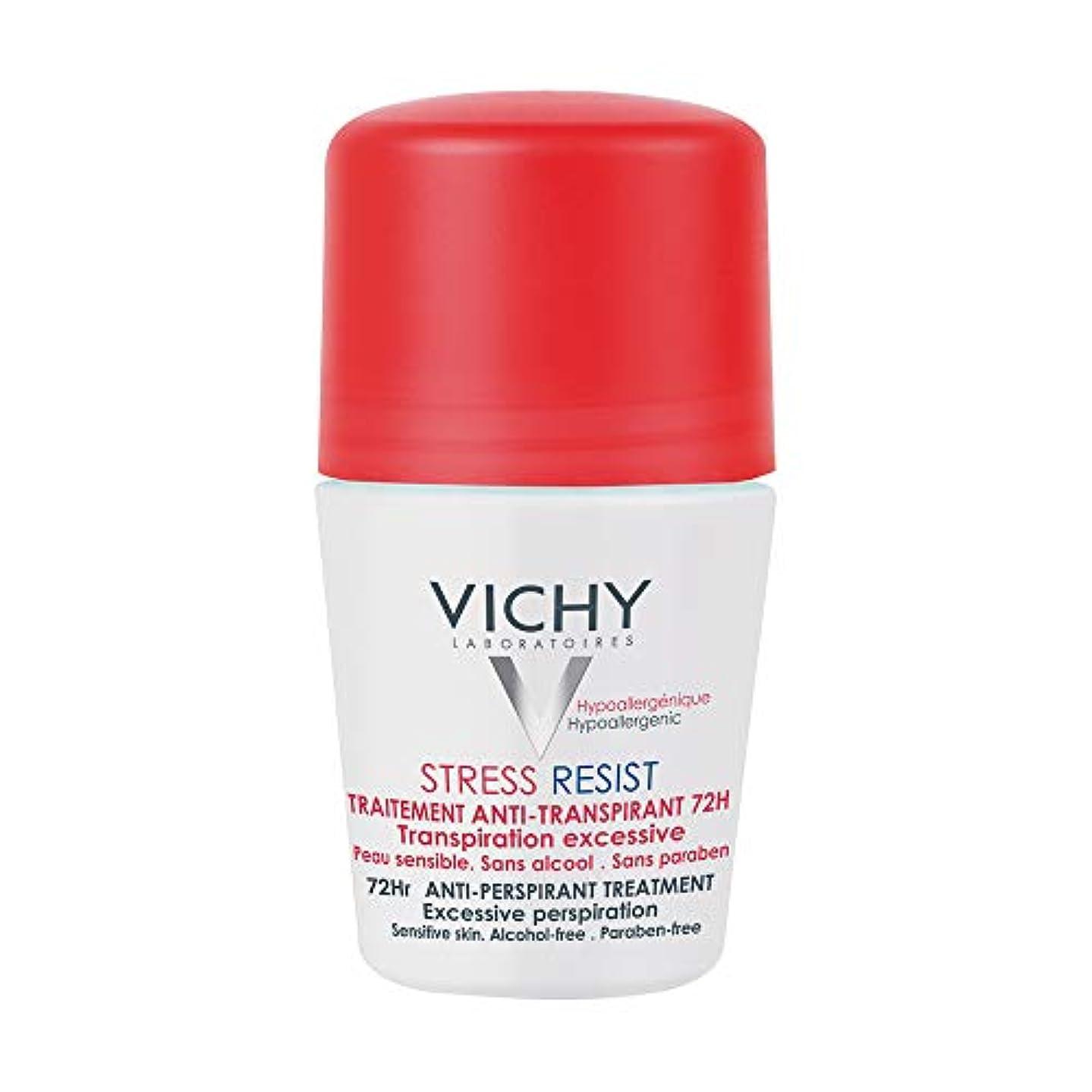 旅行者恐ろしい主張Vichy Deo Stress Resist Intense Perspiration 50ml