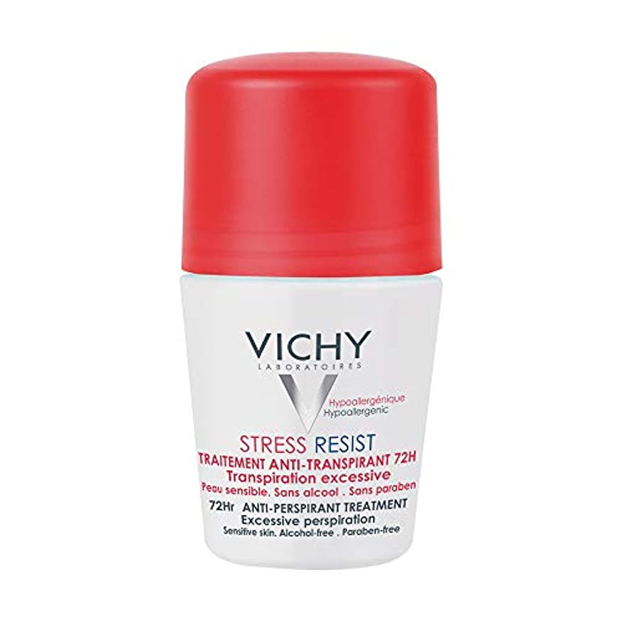 ホールド衝突コース空気Vichy Deo Stress Resist Intense Perspiration 50ml