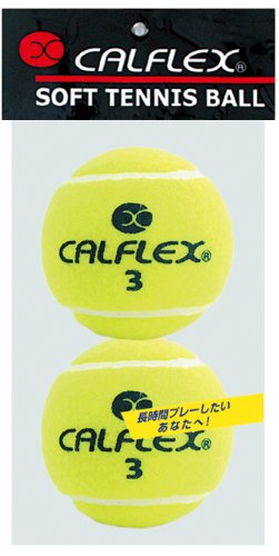 CALFLEX(カルフレックス) ノンプレッシャー 硬式テニスボール 2球入り LB-450