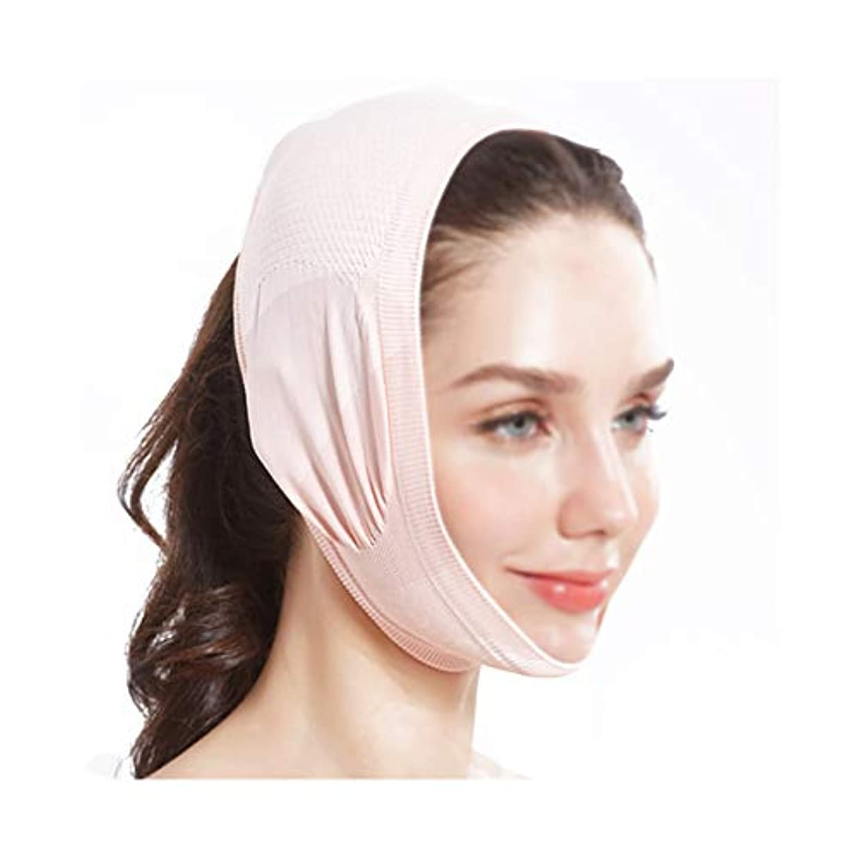 のために疑わしいマトンGLJJQMY フェイスリフトマスクマスクエクステンション強度フェースレス包帯フェイシャルラージVライン彫刻フェイシャルバックカバーネックバンド 顔用整形マスク (Color : Pink)