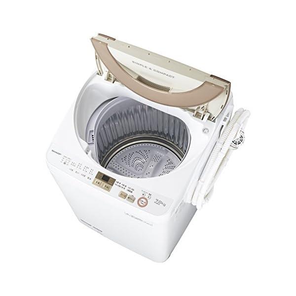 シャープ全自動洗濯機 穴なし槽 7kg ゴール...の紹介画像3