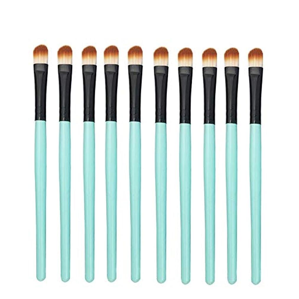 戸惑う傾向出発Makeup brushes 10メイクブラシアイスマッジセットリップブラシアイシャドウハイツアンクラウドコンビニエンスツール-ブルー suits (Color : Green Black)