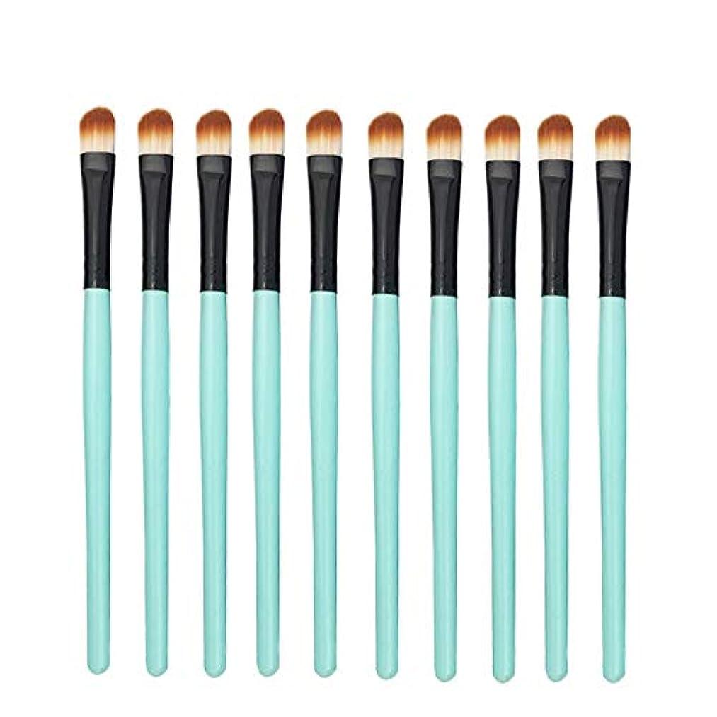 不公平良心的人生を作るMakeup brushes 10メイクブラシアイスマッジセットリップブラシアイシャドウハイツアンクラウドコンビニエンスツール-ブルー suits (Color : Green Black)