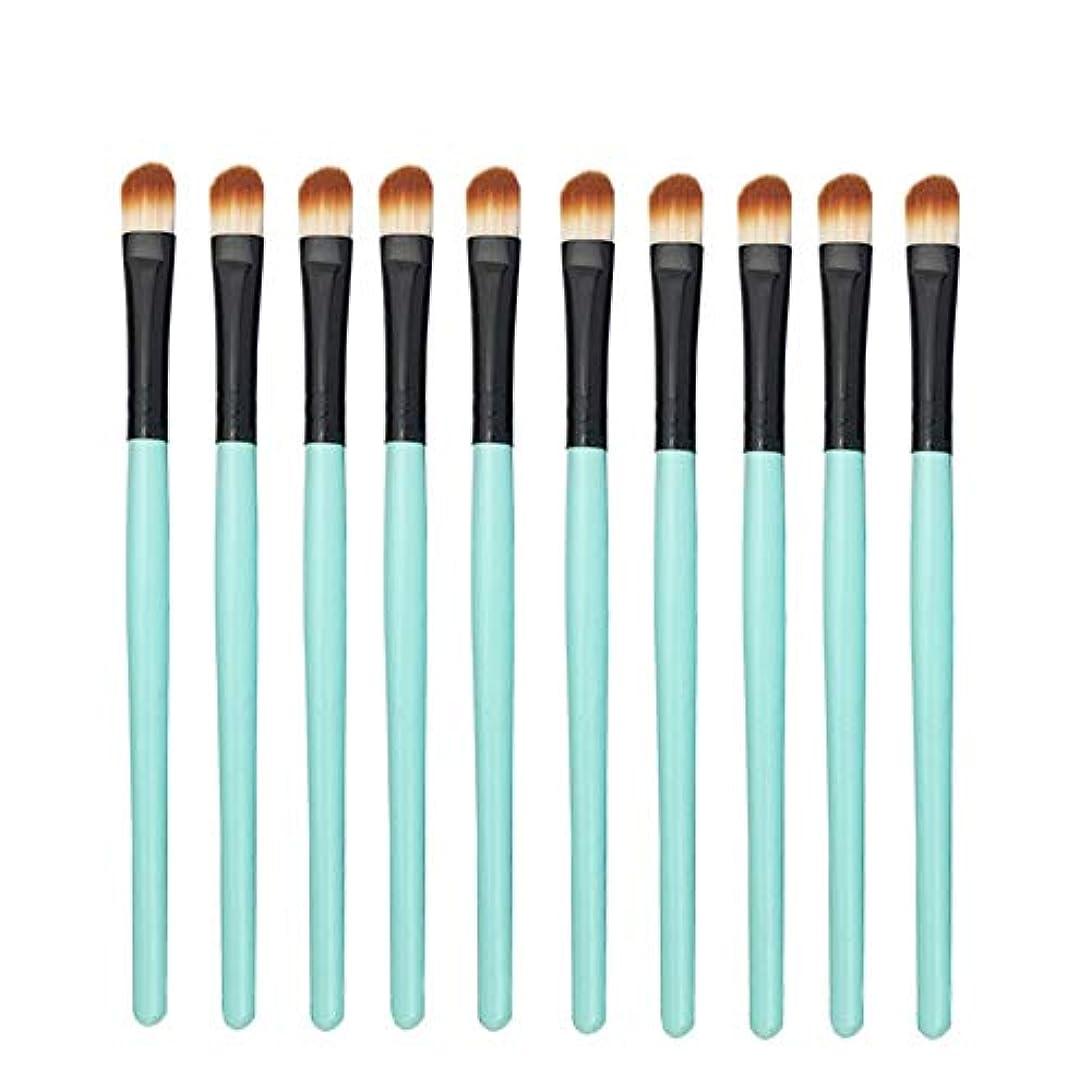 マーガレットミッチェル副詞劇場Makeup brushes 10メイクブラシアイスマッジセットリップブラシアイシャドウハイツアンクラウドコンビニエンスツール-ブルー suits (Color : Green Black)