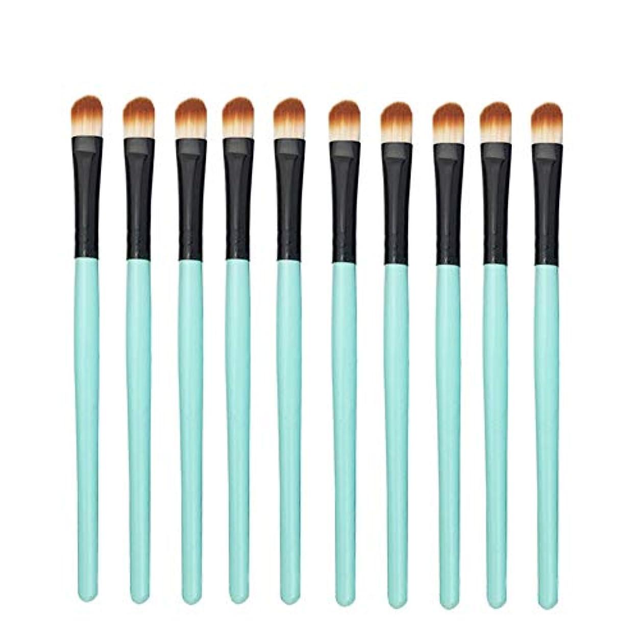 郵便番号剣永遠のMakeup brushes 10メイクブラシアイスマッジセットリップブラシアイシャドウハイツアンクラウドコンビニエンスツール-ブルー suits (Color : Green Black)
