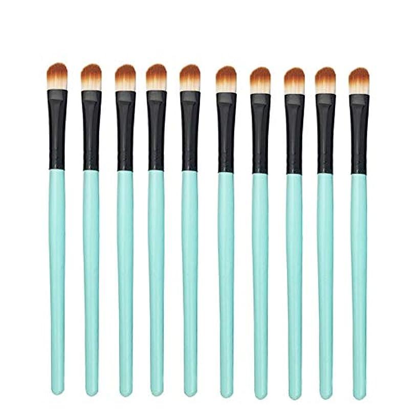 褒賞狂乱コンペMakeup brushes 10メイクブラシアイスマッジセットリップブラシアイシャドウハイツアンクラウドコンビニエンスツール-ブルー suits (Color : Green Black)