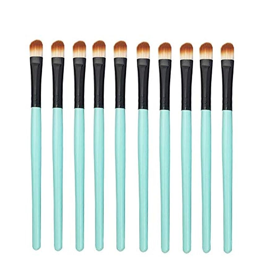 落ち着いて抑制するインクMakeup brushes 10メイクブラシアイスマッジセットリップブラシアイシャドウハイツアンクラウドコンビニエンスツール-ブルー suits (Color : Green Black)