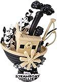 ビースト キングダム DS-017 スチームボート ウィリー D-Stage シリーズ 像 マルチカラー