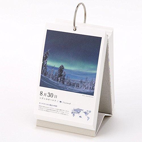 365日世界一周絶景日めくりカレンダー (365日日めくりカレンダー)