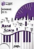 バンドスコアピースBP2071 ADAMAS / LiSA ~TVアニメ「ソードアート・オンライン アリシゼーション」主題歌 (BAND SCORE PIECE)
