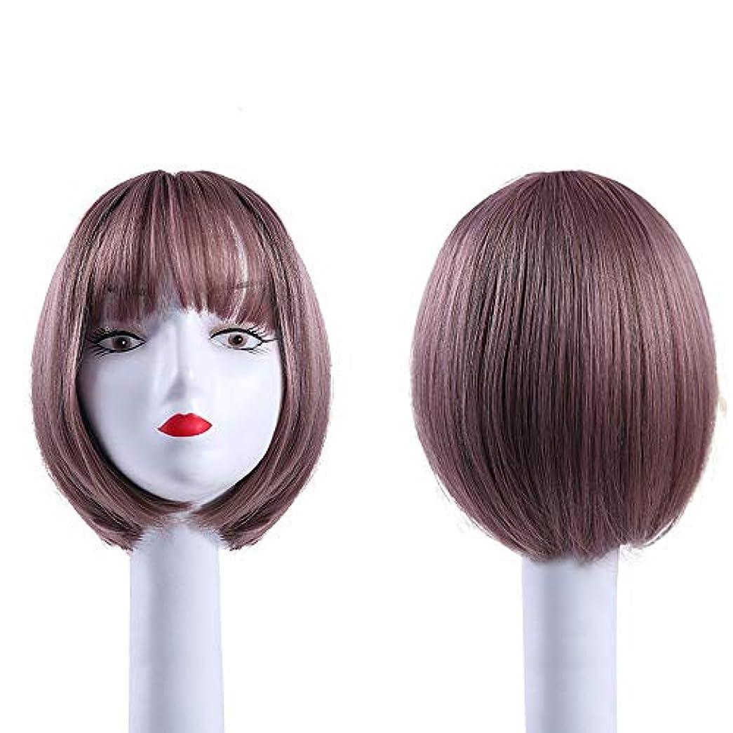 ヒューム焼く石のSRY-Wigファッション ファッションショートピンクボブウィッグシルキーストレート人工毛ウィッグ付きフラット前髪コスプレ衣装ウィッグパーティー帽子用女性