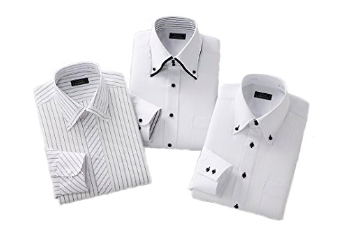 市の中心部復活する南西形態安定 長袖 ワイシャツ 3着セット レギュラータイプ Lサイズ 裄丈84cm ホワイト 紳士 メンズ おしゃれ ビジネス Yシャツ 通販 プレゼント 父の日 3着 セット 41-84 50390-WH-L