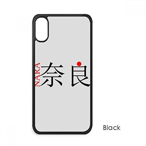 奈良市の名前は日本の赤い太陽旗 iphoneのxの場合iph...