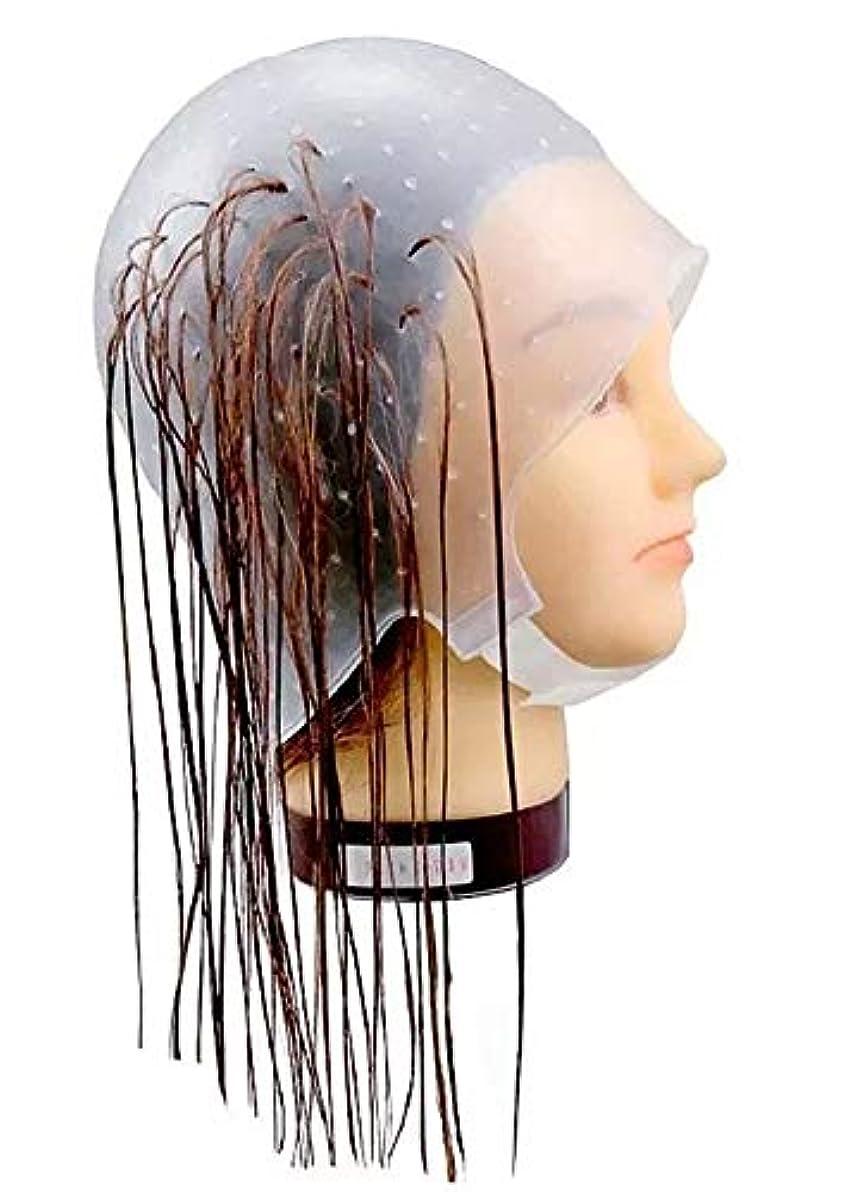 複製する逆に運命的なSANTA CLARA サンタクララ メッシュ?ハイライト?3D専用毛染めシリコンヘアキャップ