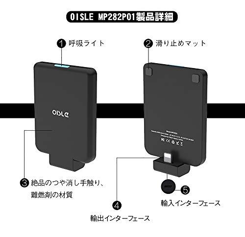 OISLE『モバイルバッテリーミニパワーバンク』