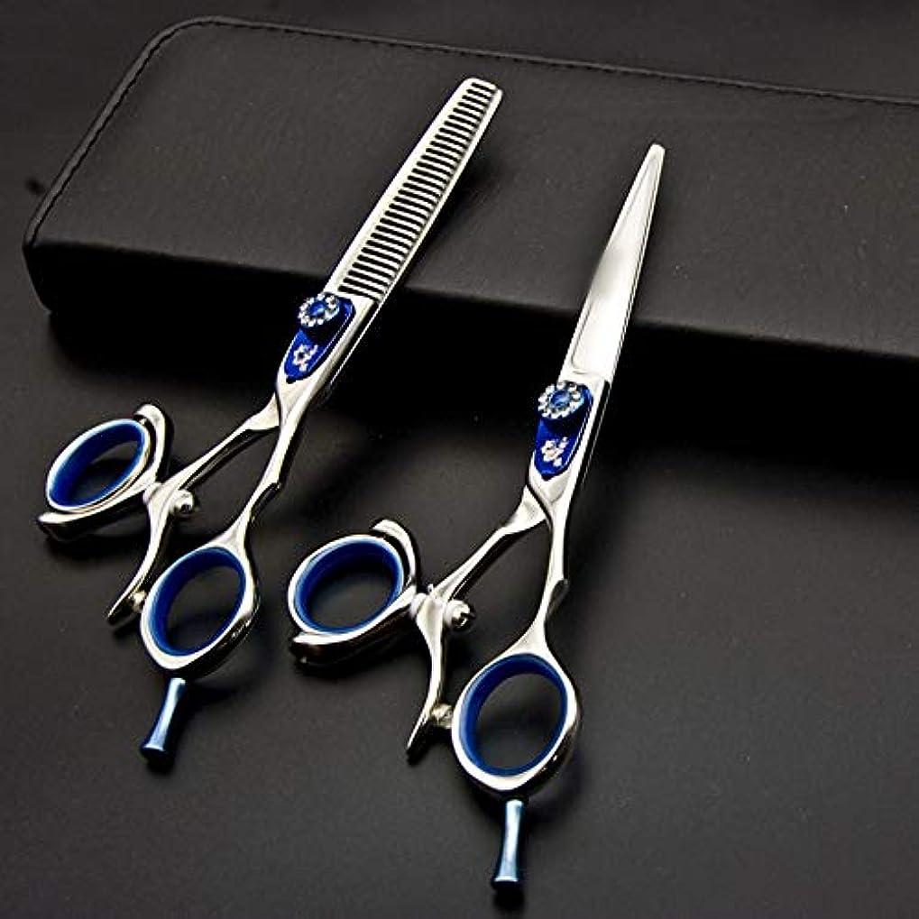 見込み神避難Jiaoran 6インチ美容院プロのヘアカットセット、440Cクリエイティブな指カット (Color : Blue)