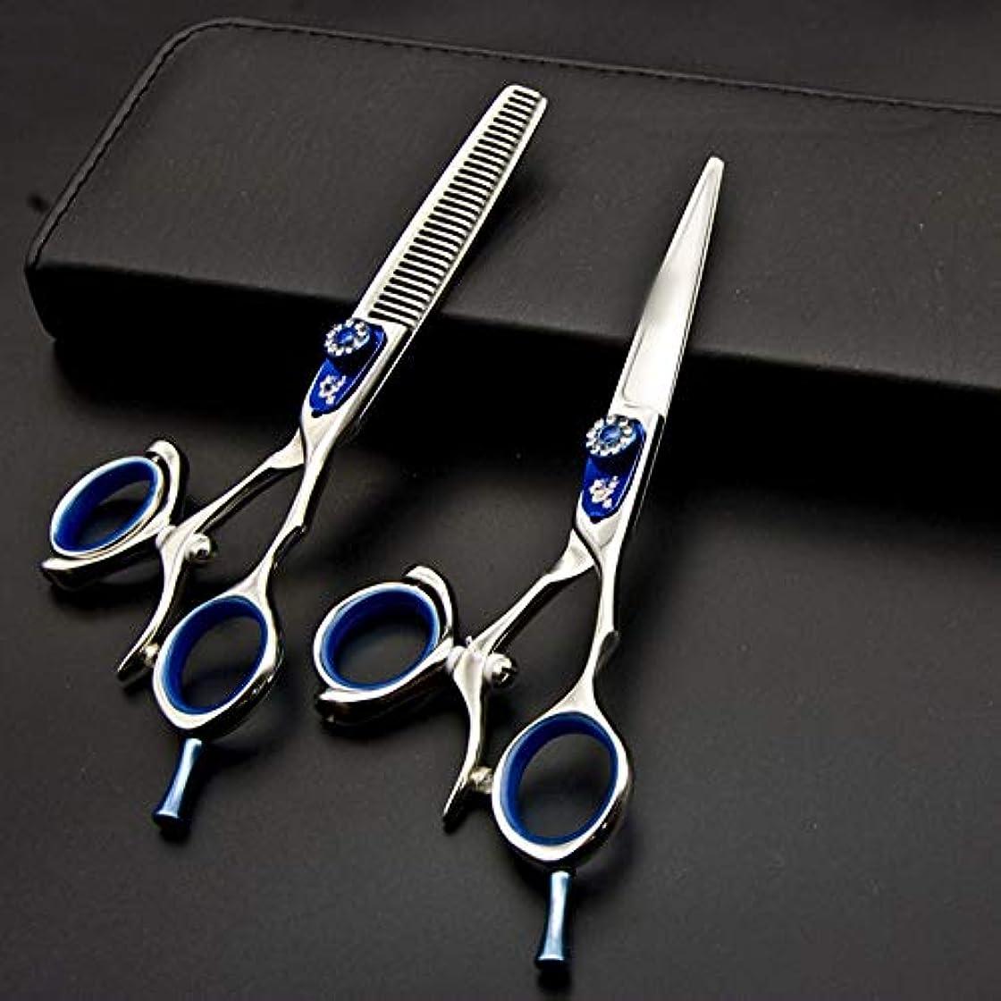維持する逃げるアフリカWASAIO 美容のプロフェッショナルヘアカット口ひげトリミングサプリメント薄毛クリッピングはさみシアーズキット理容サロンレイザーエッジツールは、6インチのせん断します (色 : 青)