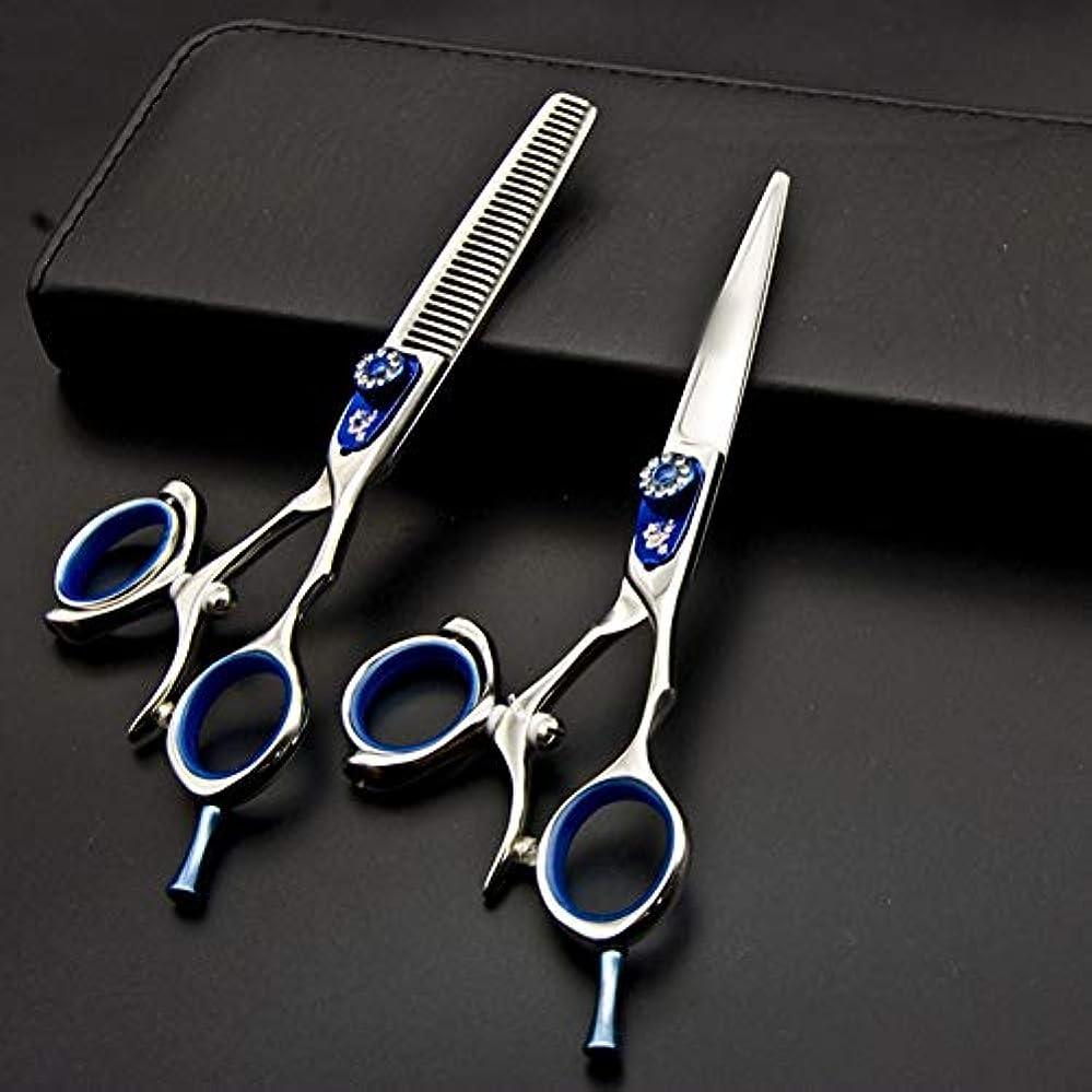 起きろ保護するエールJiaoran 6インチ美容院プロのヘアカットセット、440Cクリエイティブな指カット (Color : Blue)