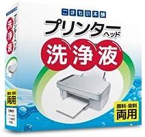 プリンタス プリンターヘッド洗浄液 エプソン用・キヤノン用 顔料・染料両用
