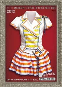 AKB48 リクエストアワーセットリストベスト100 2012 初回生産限定盤スペシャルDVDBOX Everyday、カチューシャVer.【外付け特典ポストカード無】