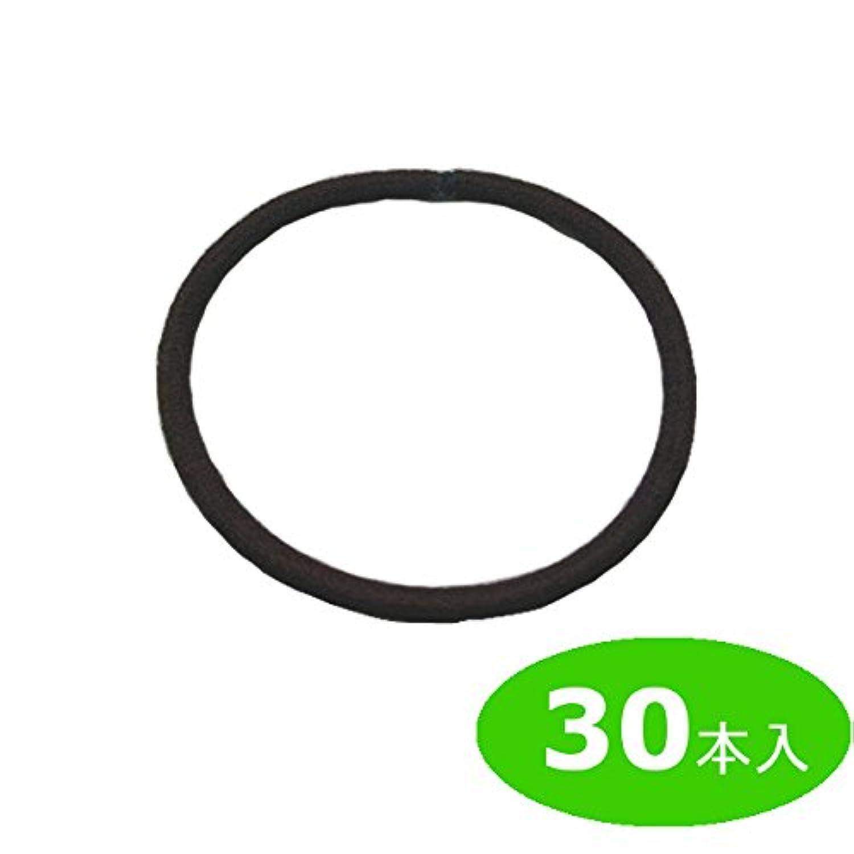 【vesper】 太さ3mm シームレスヘアゴム ブラック 30本セット 金具 結び目なし 黒 手芸 アクセサリー ハンドメイドなどに