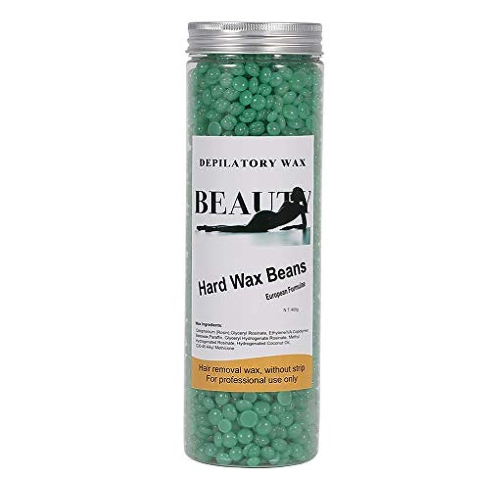 許さない過剰キャップ7フレーバー400g /ボトル脱毛ホットハードワックスワックスビーンアームボディビキニ脱毛(Green Tea)