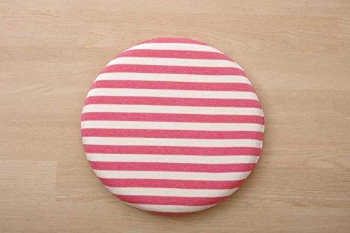 イケヒコ クッション 低反発 シート 円形 マイクロファイバー 無地 『エルマー』 ピンク 約40cm丸 1個