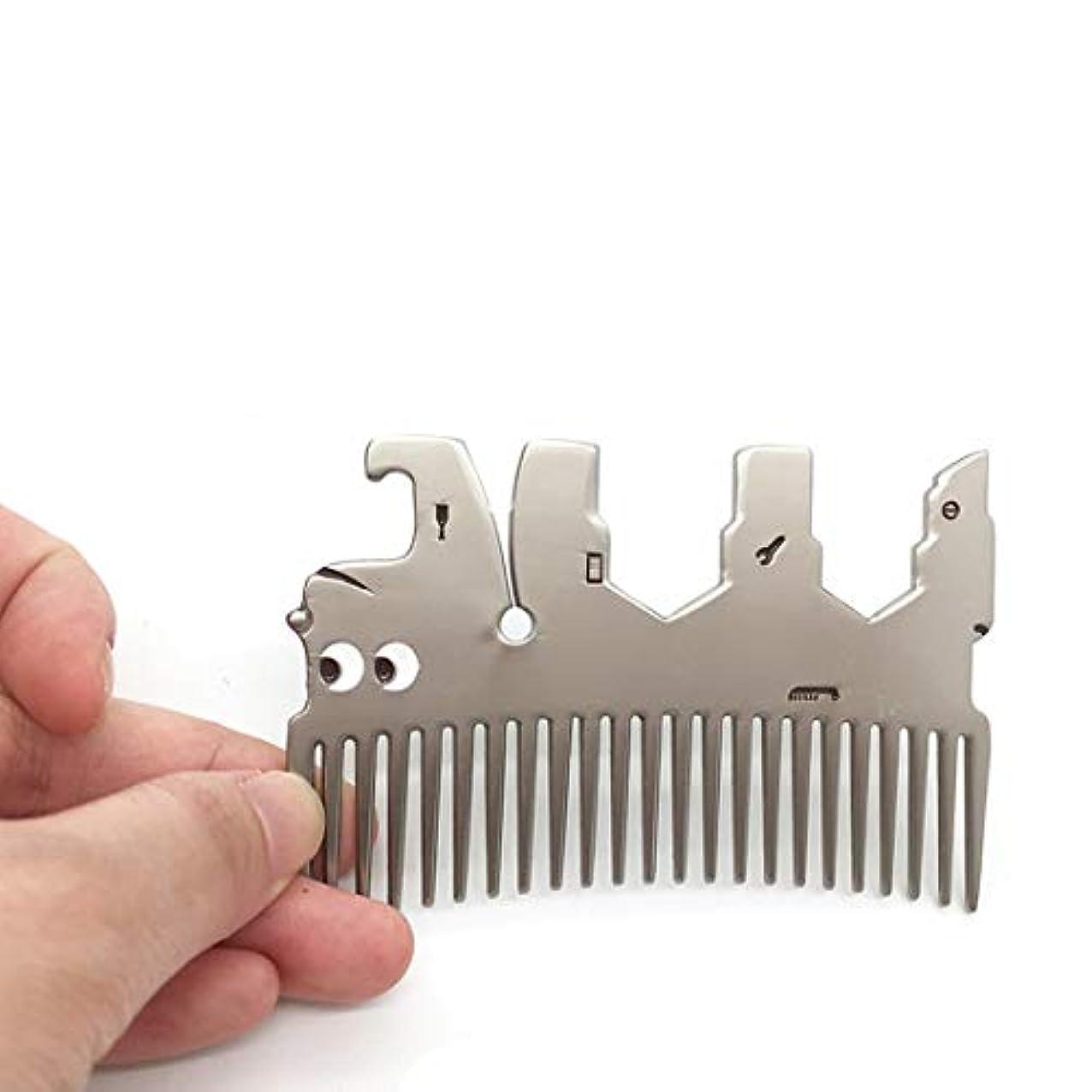 バーター評価可能シダ(櫛、栓抜き、レンチ、)あなたの財布に収まる2個の多機能ユーティリティ櫛 モデリングツール (色 : Metallic)