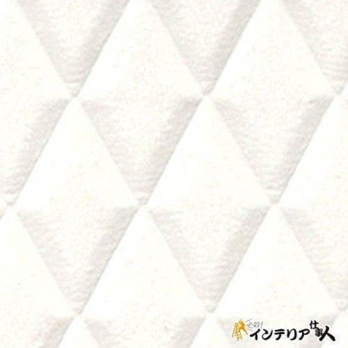 壁紙 のりなし サンゲツ リザーブ カワイイ 1m単位 【CC-RE8025】 JQ5