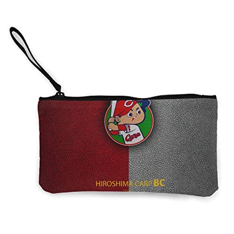 精度タバコリラックスした広島東洋カープ 小銭入れ ワレット 財布 キャンバス ジッパー付きハンド 大容量