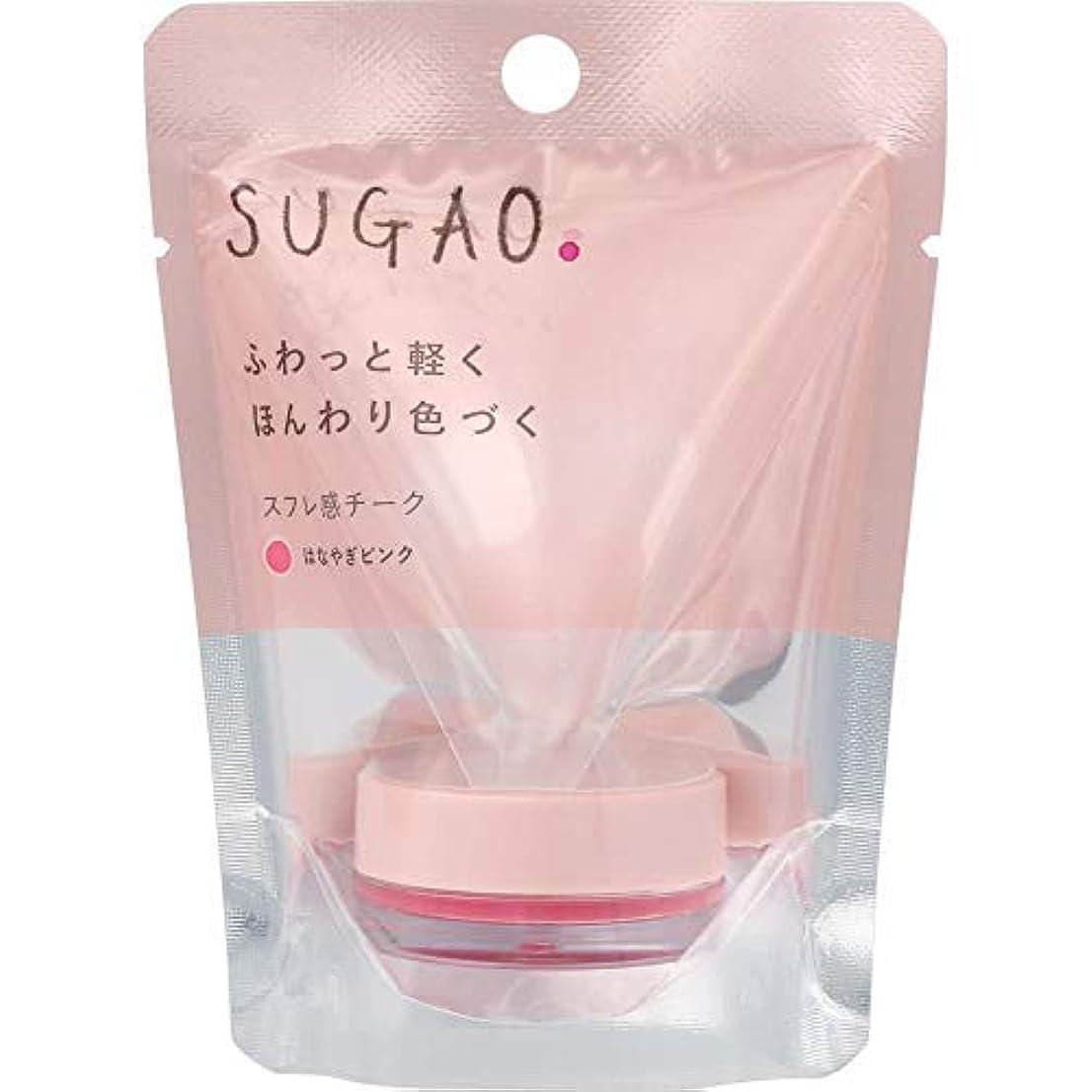 フィットネス承認盗難SUGAO スフレ感チーク はなやぎピンク × 18個セット
