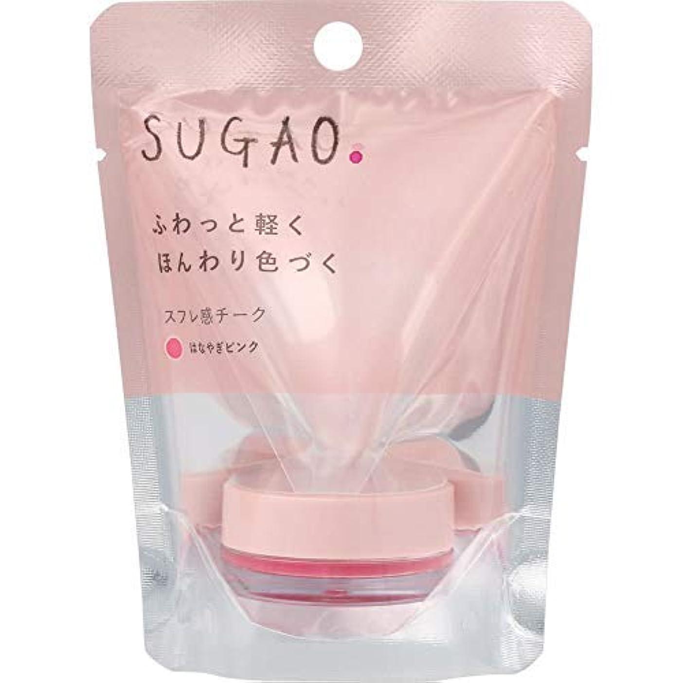 気体のアンペア腹SUGAO スフレ感チーク はなやぎピンク × 12個セット